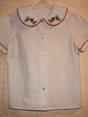 chemiser